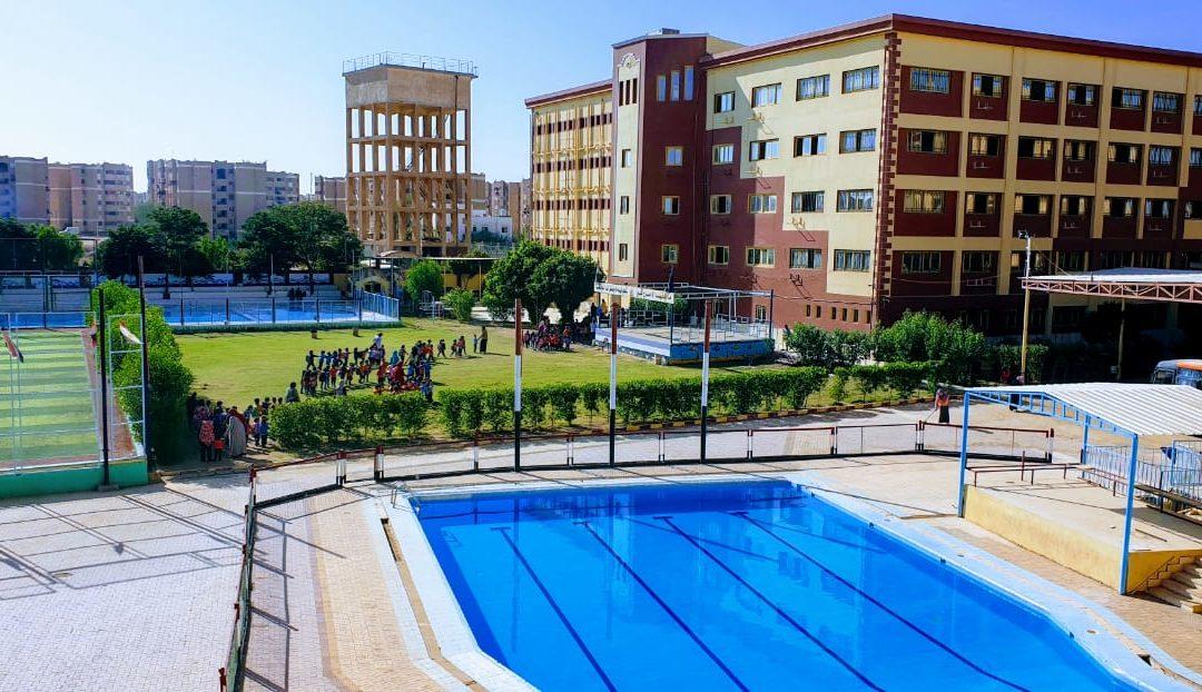 حمام سباحة مدرسة المستقبل-  بأسوان