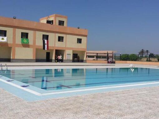 حمام سباحة نصف اوليمبى بكلية الزراعة جامعة بنها